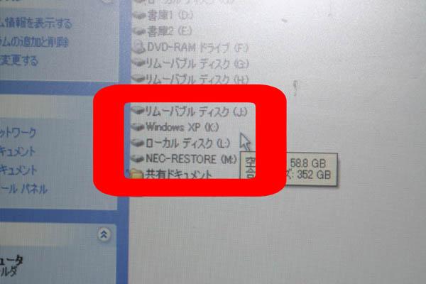 110210-3.jpg