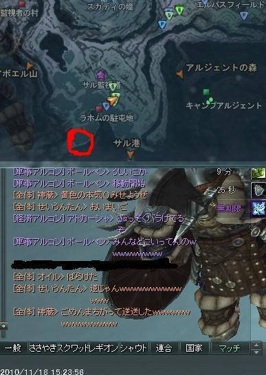 ayamachi000.jpg