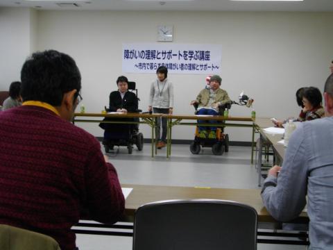 地域福祉課082②縮小