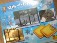 冬ソナ_convert_20120405150650