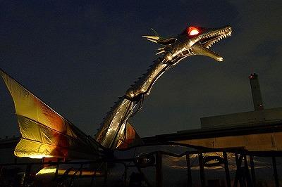 Lucky Dragon by Kenji Yanobe