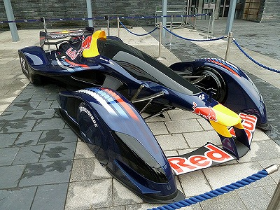 Red Bull X1 Concept Car