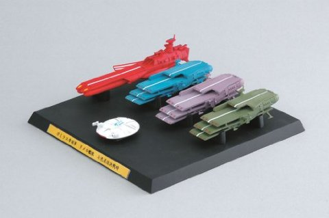 B-CLUB 1/2100 scale ドメル艦隊「七色星団決戦時」セット (完成品)