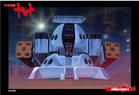 宇宙戦艦ヤマト ポストカードセットB (絵柄4種入り)