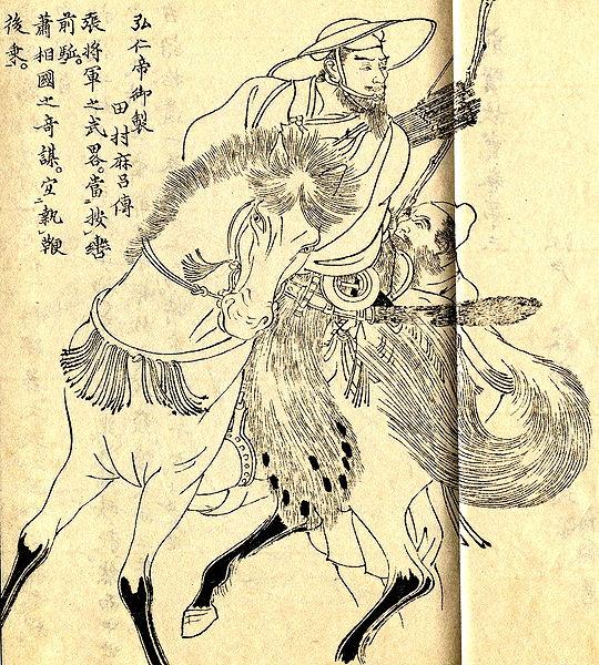 坂上 田村麻呂