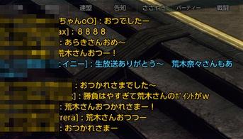 echo_fc2_qq031.jpg
