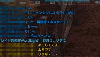 echo_fc2_tera_3rd_021.jpg