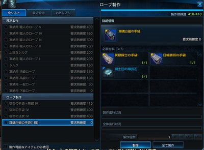 echo_fc2_tera_3rd_029.jpg