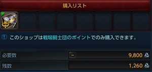 echo_fc2_tera_3rd_123.jpg