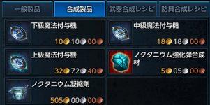 tera_e_593.jpg