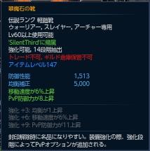 tera_e_599.jpg