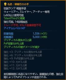 tera_e_600.jpg