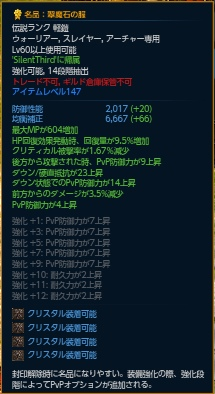 tera_e_601.jpg