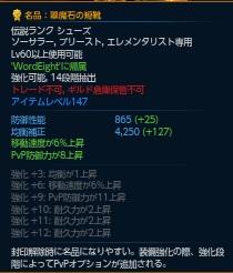 tera_e_607.jpg