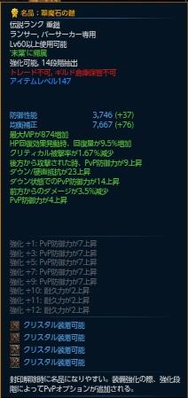 tera_e_609.jpg