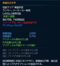 tera_e_610.jpg