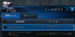 tera_e_621.jpg