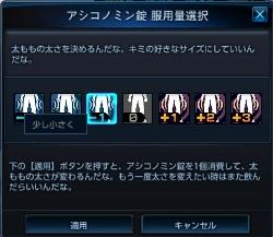 tera_e_size_012.jpg