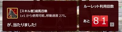 tera_e_size_030.jpg
