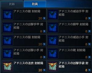 tera_e_size_042.jpg