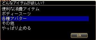 062_1.jpg
