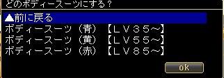 062_2.jpg
