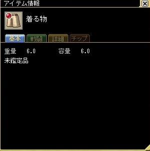 066_3.jpg