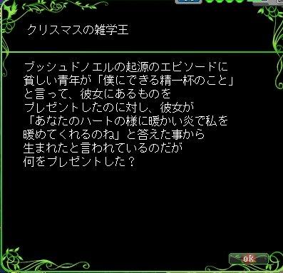 70_9.jpg