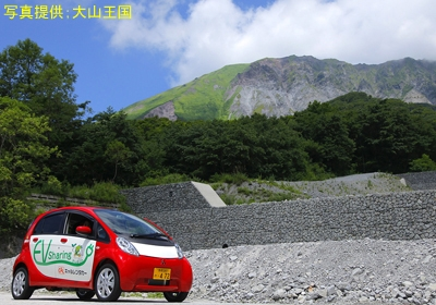 大山と電気自動車