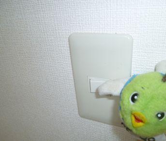 こまめにスイッチを切ろう!