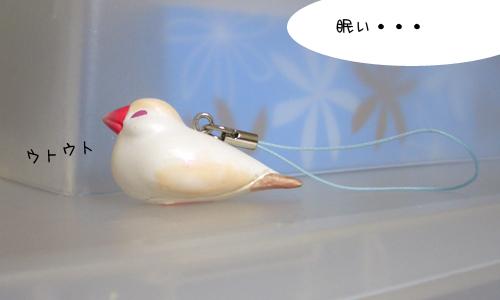 ガチャのクリーム文鳥_2