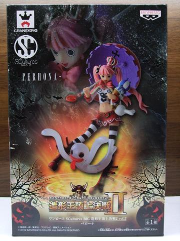 ワンピース Scultures 造形王頂上決戦2 vol.2 ペローナ(1)