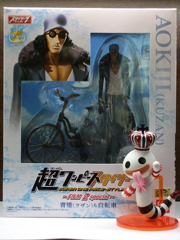超ワンピーススタイリング~FILM Z special~青雉(クザン) &自転車(1)