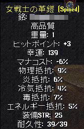 Sルニ7個投入で一番いいのがコレ。