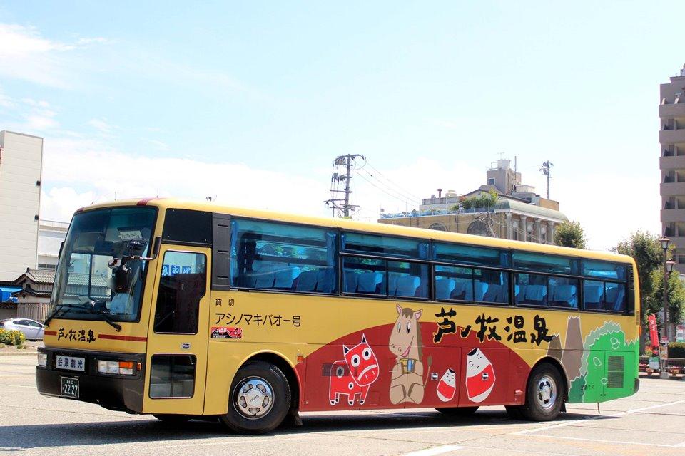 会津バス か2227
