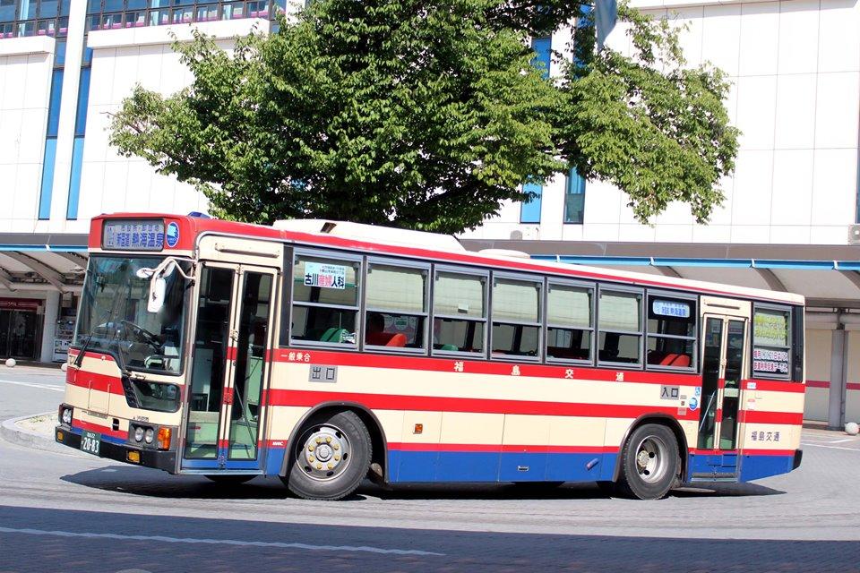 福島交通 か2083