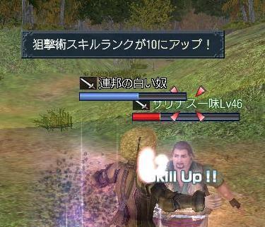 082210 153138狙撃10