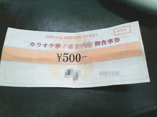 20110115125019.jpg