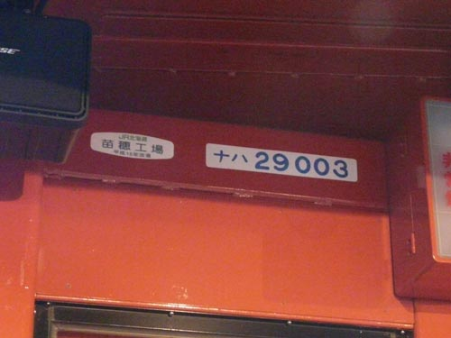 P1180381.jpg