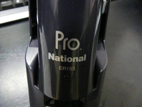 P1180895.jpg