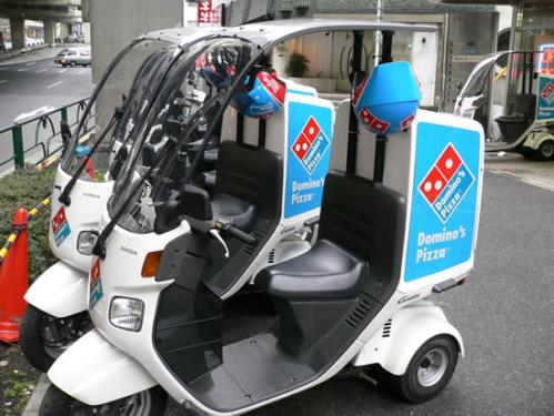pizzamet.jpg