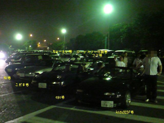 PAP_0261_20100705002802.jpg
