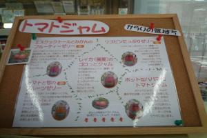 uchiko8