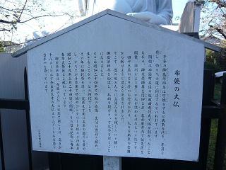 hotei-d2.jpg