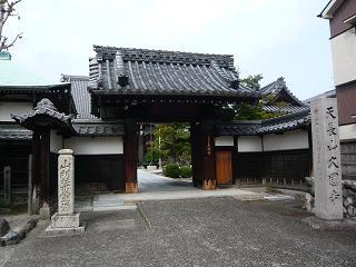 kyukoku1.jpg