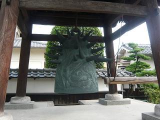 kyukoku3.jpg