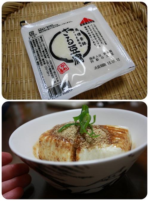川島豆腐店 ざる豆腐 mama gocoro