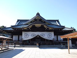 250px-Yasukuni_Jinja.jpg