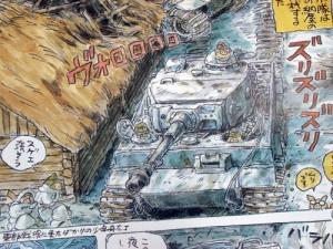上記は傑作戦記漫画「泥まみれの虎」からの一コマ。 宮﨑駿にはどうか亡くなる前に戦いのないヌルいアニメではなく、こういう硬派な戦争物をアニメにしていただきたい