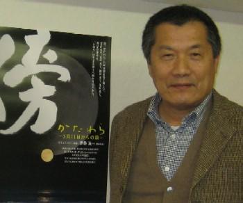 katawara-kan1.jpg